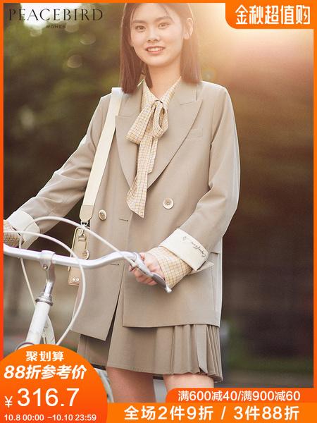 những mẫu áo bán chạy trên Taobao