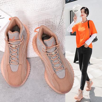 Giày đẹp trên tabao