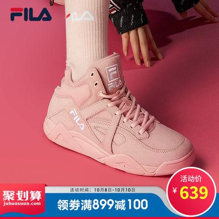mẫu giày đẹp trên taobao