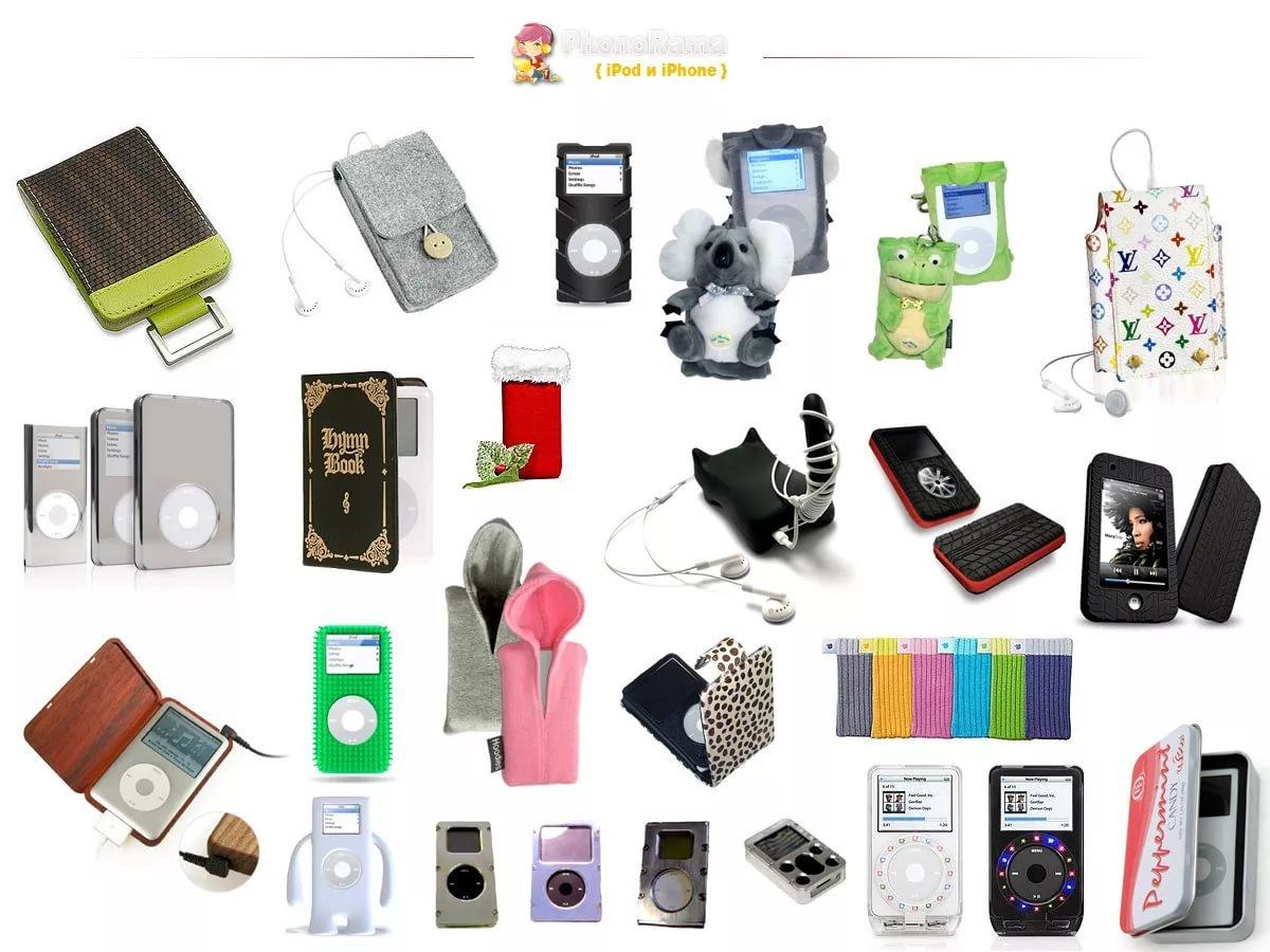 phụ kiện điện thoại